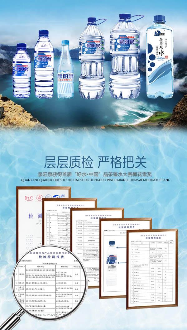 海底常规版详情600_07.jpg